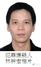 警方悬赏10万追捕广东潮州致3死6伤涉枪案嫌疑人