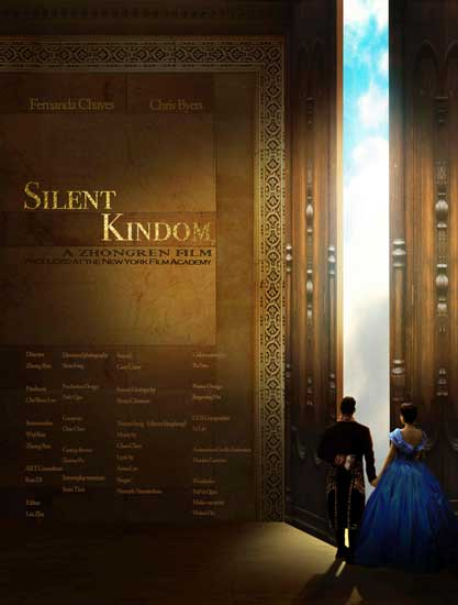 《寂静的王国》海报曝光  任重首部作品惊喜连连