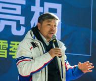 专访富龙滑雪场总经理张力涛:新雪季惊艳亮相