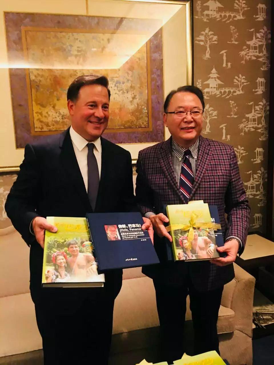 就因这本书,巴拿马总统对这位武汉人深情感谢!