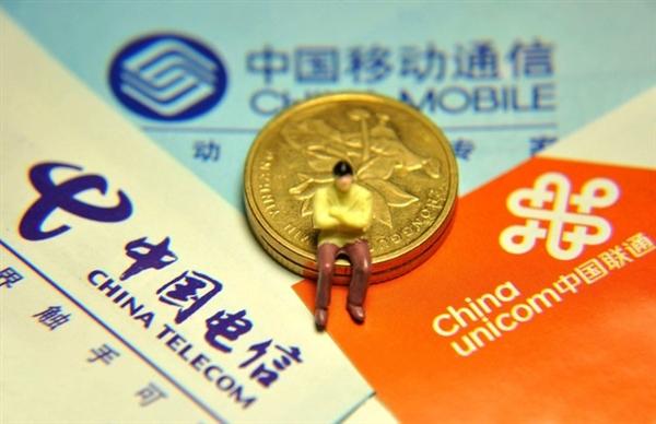 电信不淡定:中国移动宽带用户爆发增长 要成老大