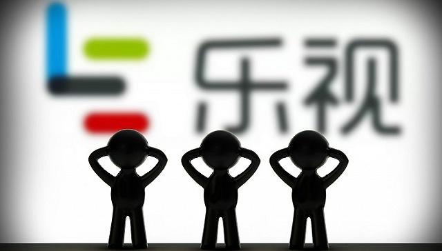 乐视网停牌坑了融资炒股:不仅巨亏 还要交2亿利息