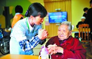 """广州试点长期护理险""""百日"""" 申请不再限年龄"""