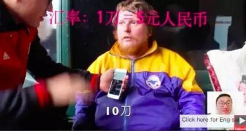 华人小伙揭秘悉尼流浪汉生活:日薪可达1500元