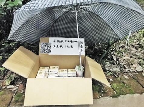 无人售货纸箱亮相重庆西南大学 付款全靠自觉