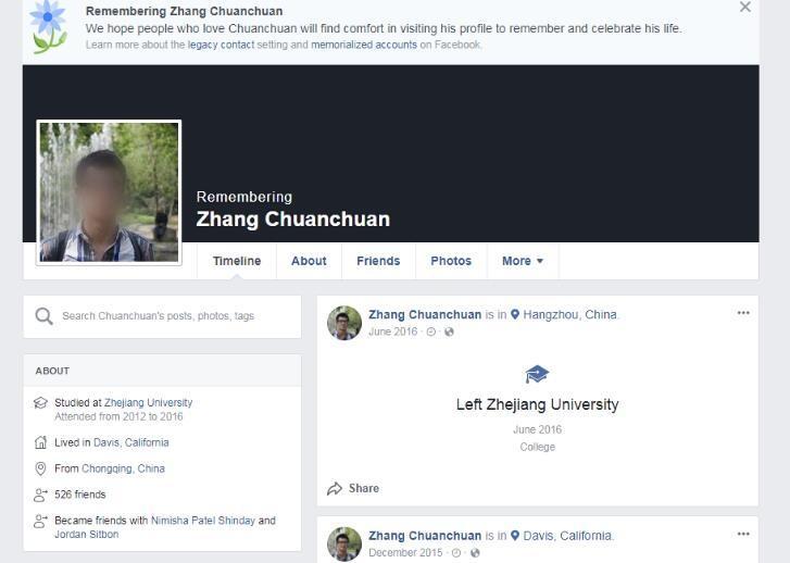 美国高校回应一中国学生离世:校外身亡 警方正调查