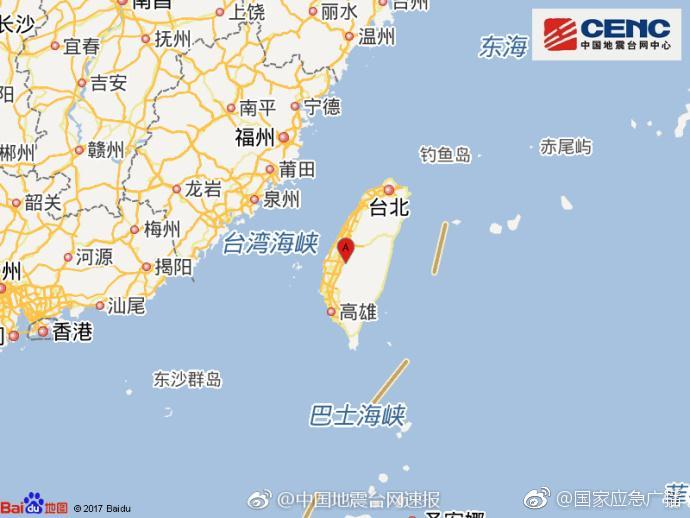台湾云林县发生5.2级地震 震源深度16千米
