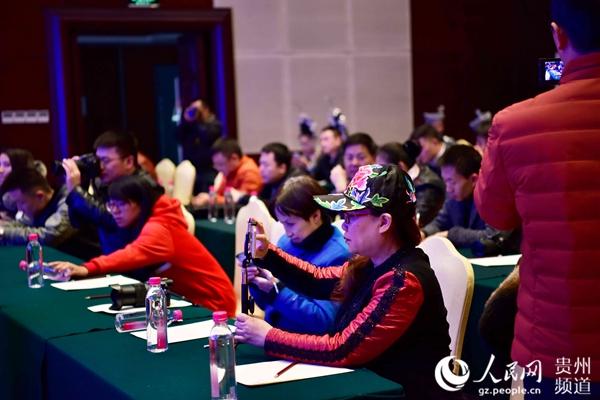 黔东南州第七届旅游产业发展大会将于11月28日举行