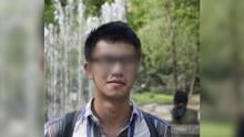 在美中国留学生身亡  校方回应:校外发生非暴力导致