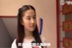 刘亦菲16岁试镜小龙女的视频曝光 青涩稚嫩