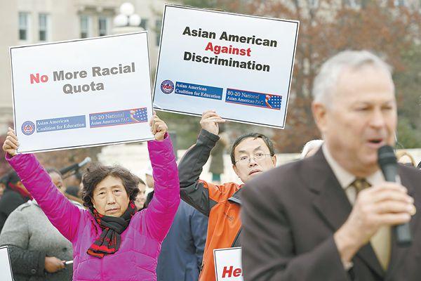 """哈佛招生""""歧视亚裔""""遭调查 美司法部下最后通牒"""