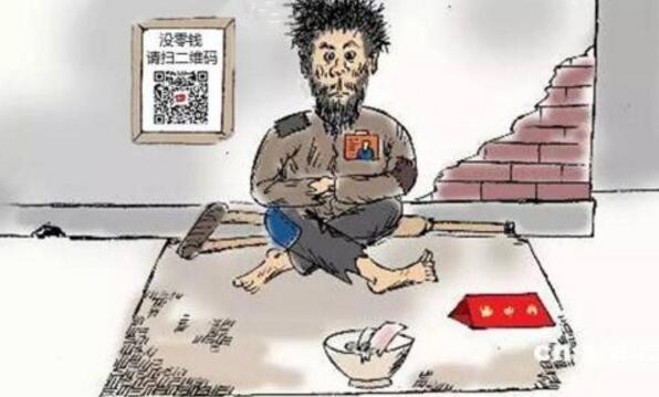 香港网民好新奇:疑似内地男子旺角街头用二维码乞讨