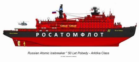 俄新型核动力破冰船拟配导弹 吨位将是世界最大