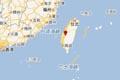 台湾5.2级地震后发生8次余震