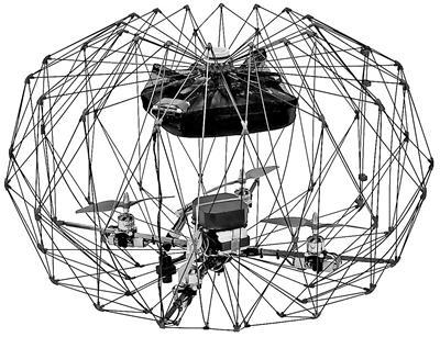 无人机折叠笼 让飞行更安全
