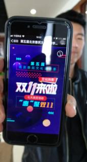 北京打造文化消费双11 从消费季看文化消费新趋势