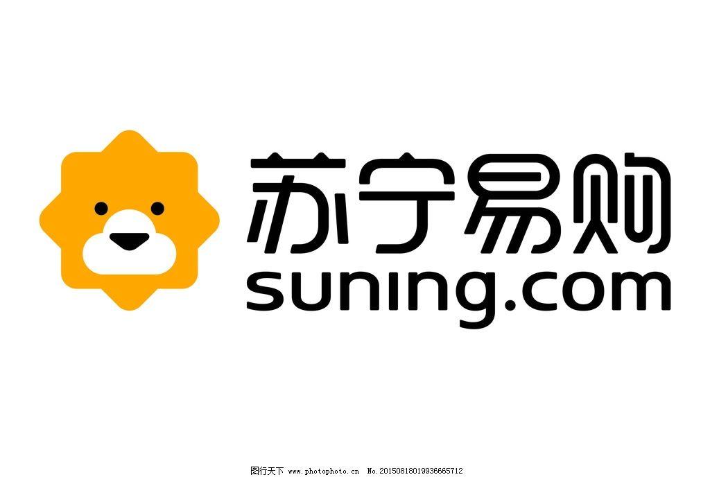 苏宁-聊商平台
