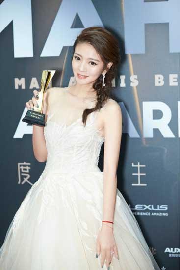 安以轩参加年度先生盛典   荣获年度时尚艺人奖