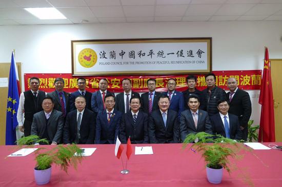 广东省公安厅代表团访问波兰