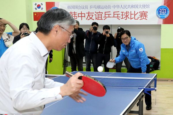 举办乒乓球友谊赛