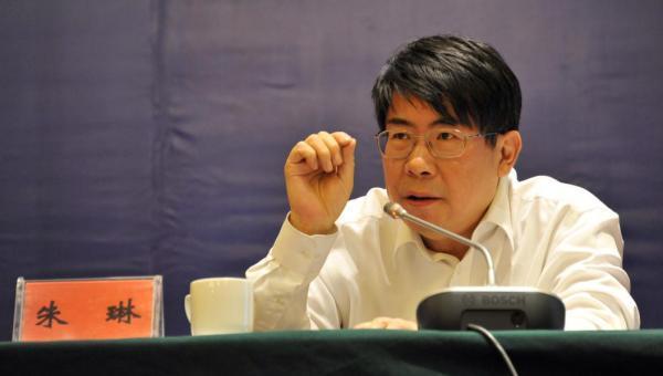 安徽省质监局原党组书记、局长朱琳受审,被控受贿500万