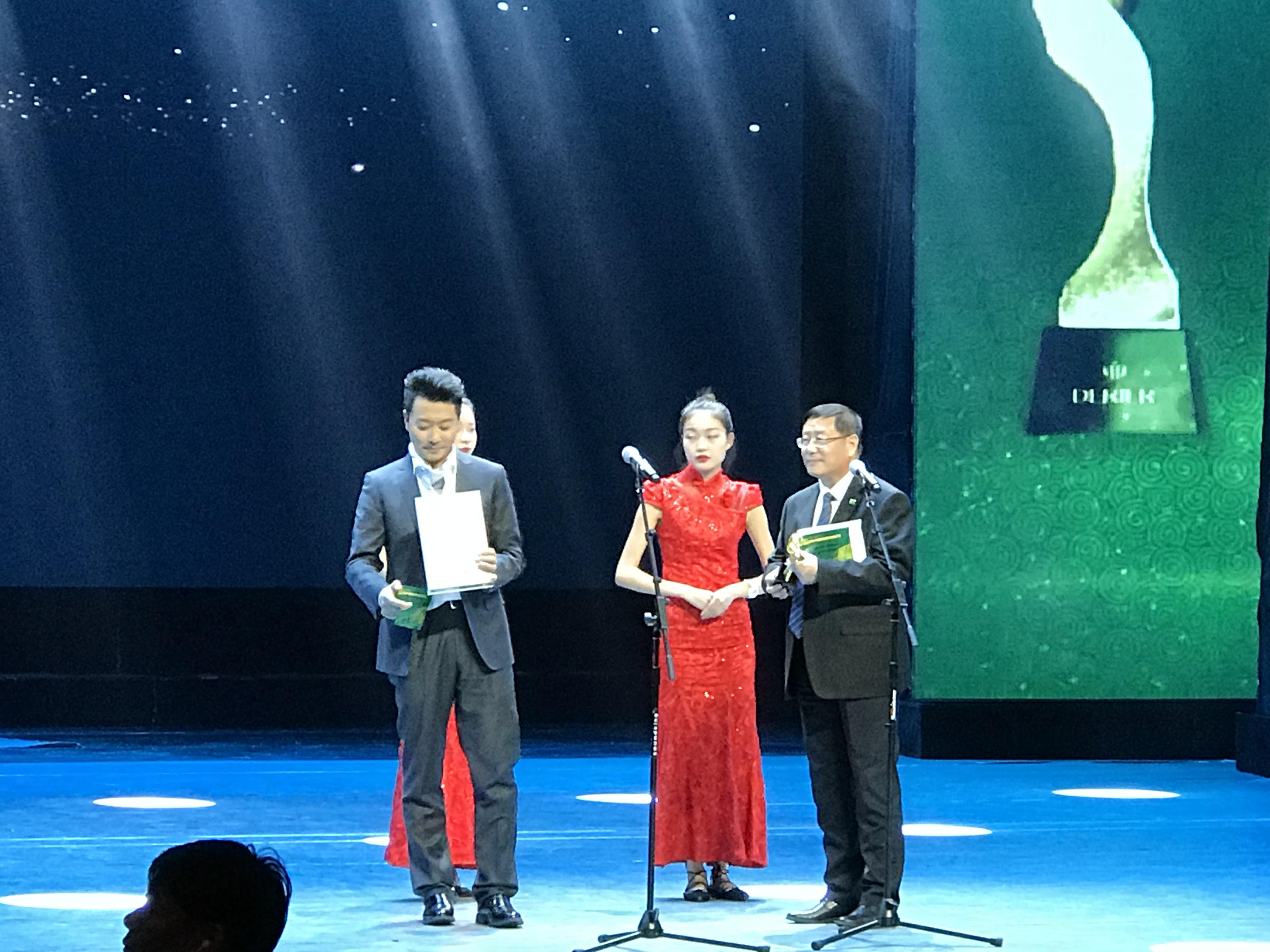 黄俊鹏出席2017首届中国银川互联网电影节任颁奖嘉宾图片