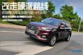 试驾北京现代新一代ix35