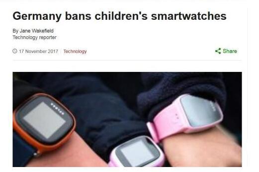 儿童智能手表存隐患