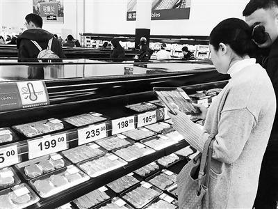 高档超市试吃美国牛肉