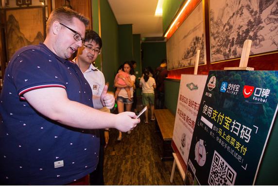 人工智能玩转餐饮业?阿里口碑推出全新智能营销工具