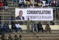 津巴布韦举行新总统就职典礼