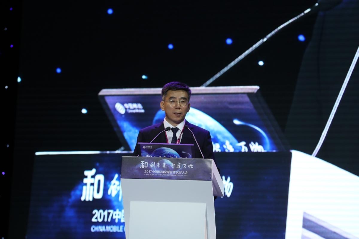 中兴赵先明:加速5G商用化  助力垂直行业智能化转型
