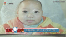 美国妈妈收养5个中国女儿 常来广西为孩子寻亲