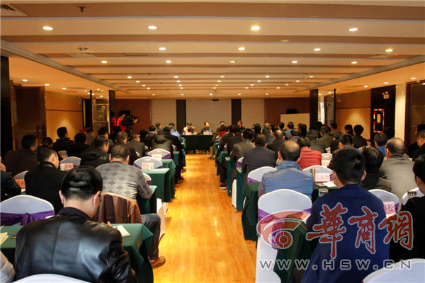 陕西省安全生产应急管理人员培训班渭南高新区开班