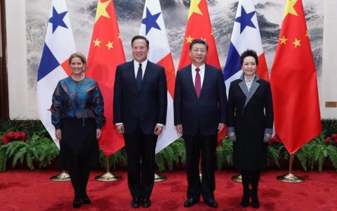 """台媒:""""九二共识""""是台湾国际空间的钥匙"""