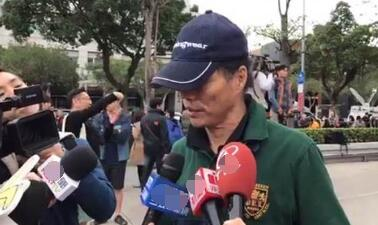 """台湾""""黑色购物节""""没诚意?民众:还不如在家睡觉"""