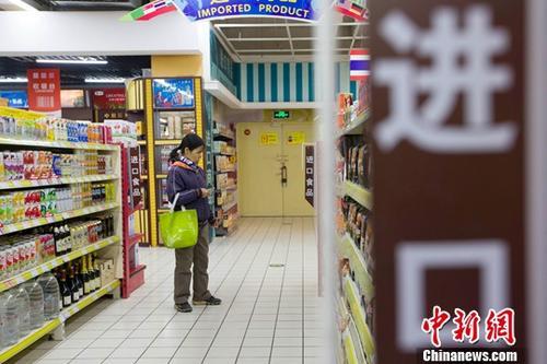 消费品进口关税再下降 智能马桶盖税率降至10%