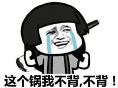 """台湾本年度最佳""""金句"""":劳工会过劳死是因为本身就有病!"""