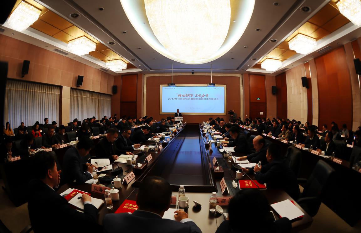 中国汽车行业首份《精准扶贫报告》发布
