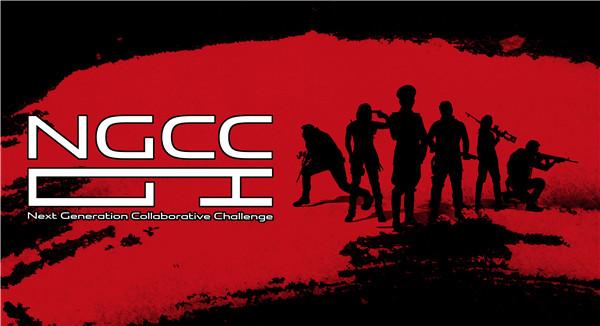 全方位沉浸式实景游戏震撼来袭—— NGCCGT换境团队开启燃冬之战