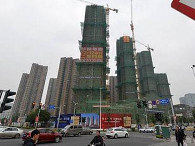 前10月广东商品住宅去库存成效明显