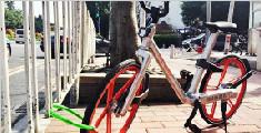 交通部回应共享单车押金问题:提前采取措施