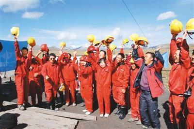 """瞄准世界科技前沿:""""冰火""""勘查诠释中国地质速度"""
