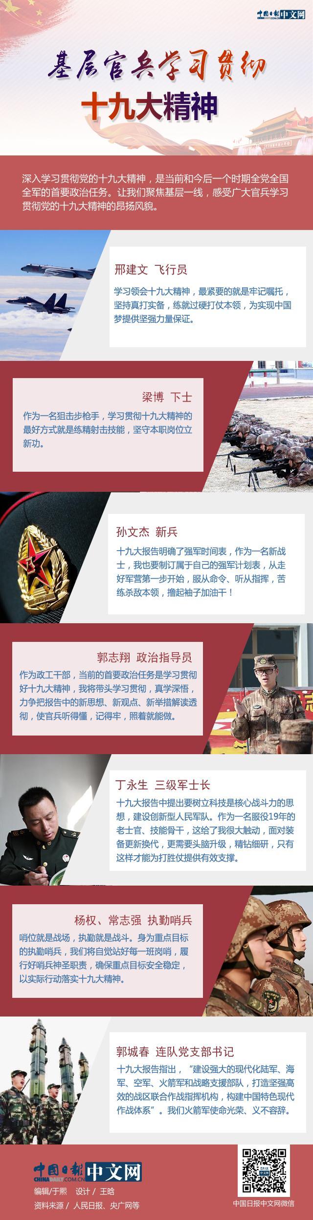 名台湾诈名台民众媒体人周马英九有名驾驶员亚