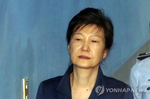 朴槿惠涉贿案庭审明重启 或成缺席审理