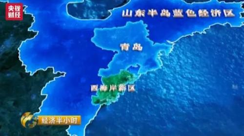 又一个国家级新区崛起 会怎样改变中国经济版图