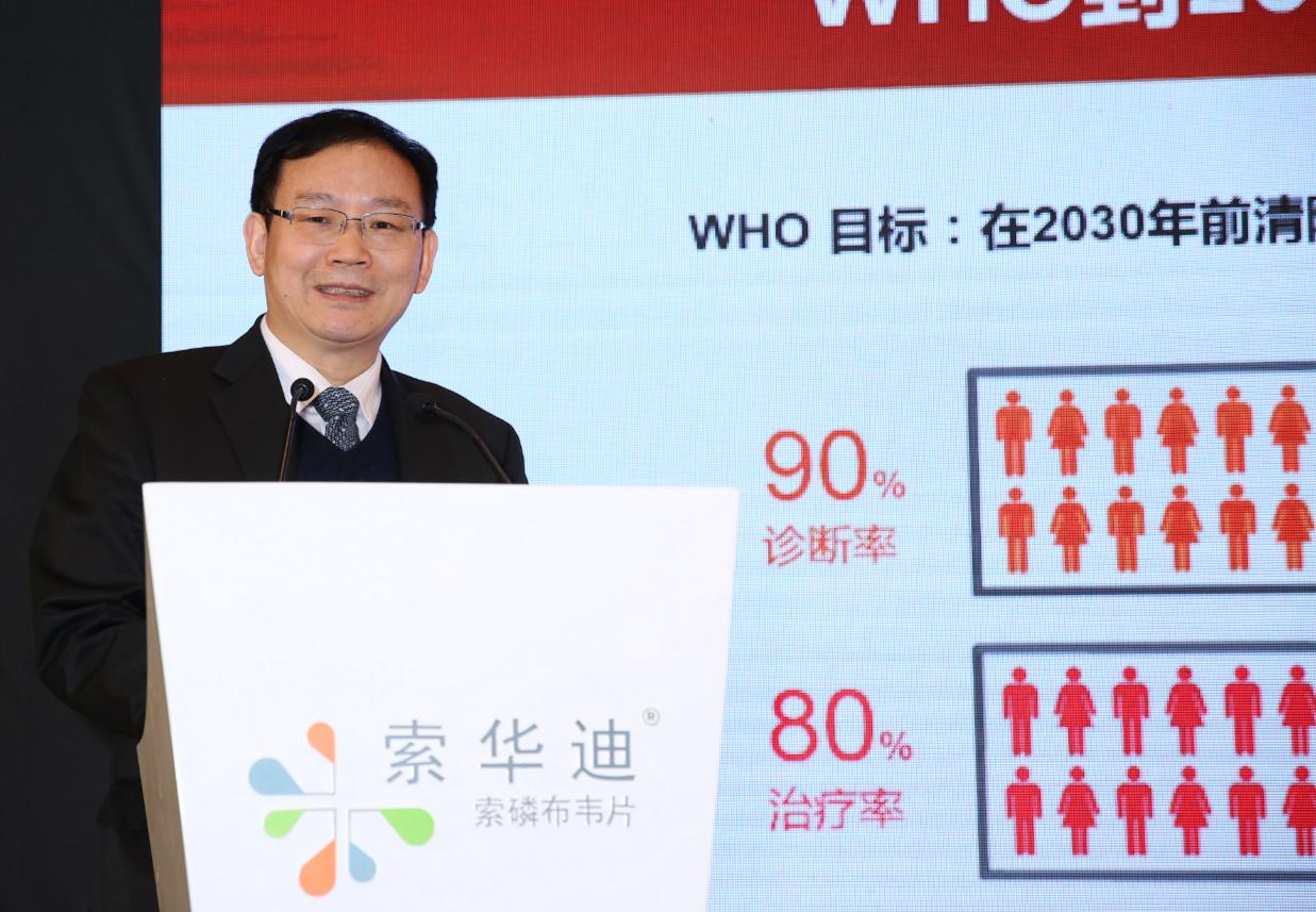 """中国丙肝治疗面临""""三高""""挑战"""