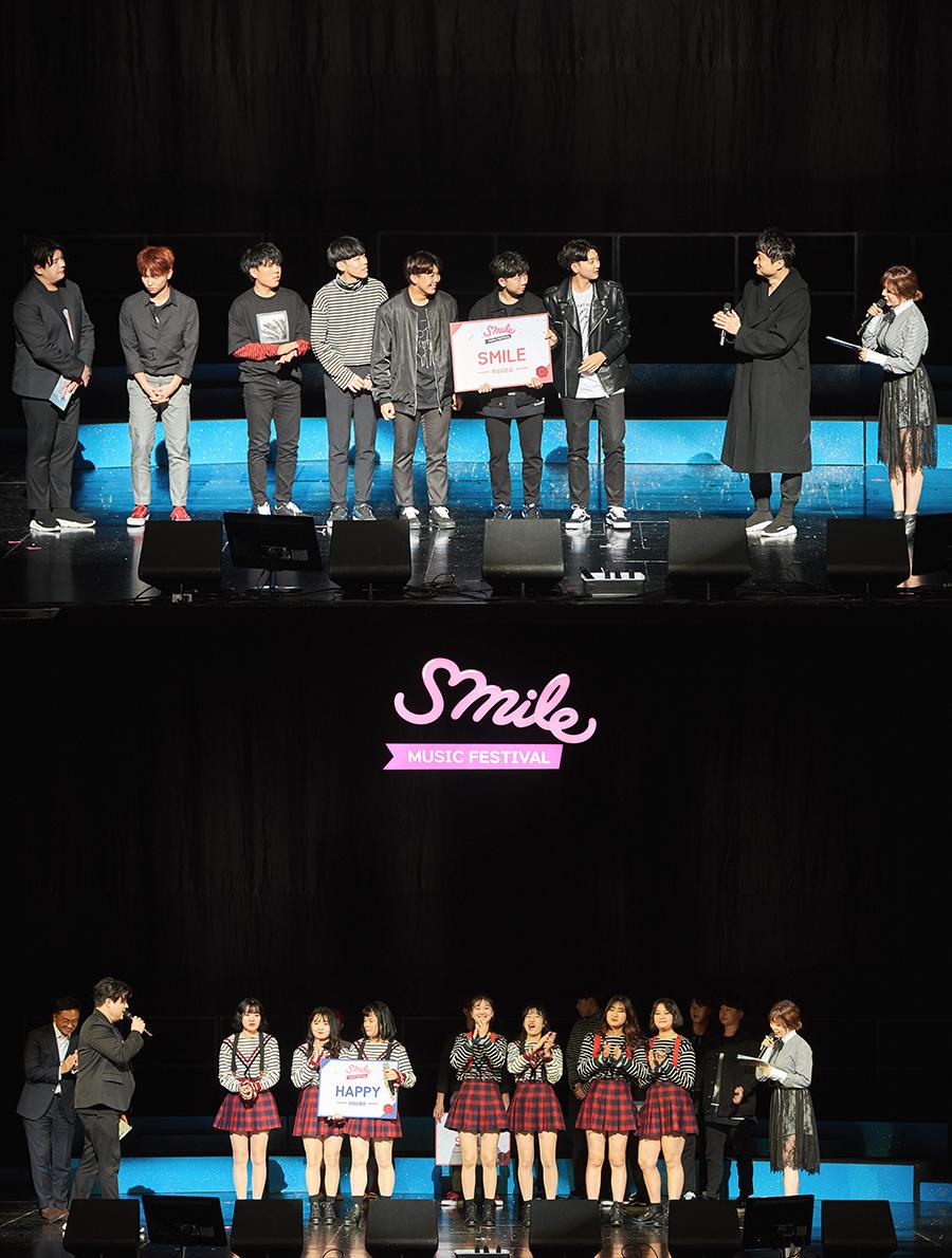 "SM娱乐公司 第三届""SMile Music Festival""盛况空前"