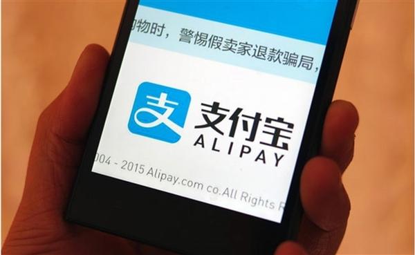 支付宝放大招:武汉市民看病全程手机搞定