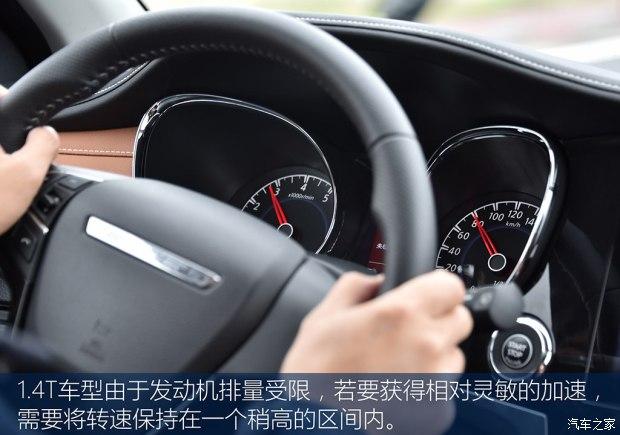 东风启辰 启辰T70 2018款 1.4T 手动睿享运动版